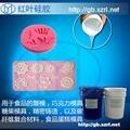 加成型硅膠,食品級硅膠 5