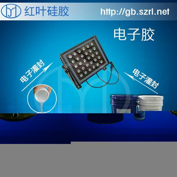 LED顯示屏及控制模塊專用電子灌封膠 5