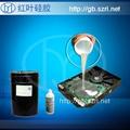 LED顯示屏及控制模塊專用電子灌封膠 4