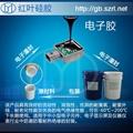 LED顯示屏及控制模塊專用電子灌封膠 1