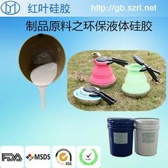 廚具及生活用具硅膠制品原料環保液體硅膠
