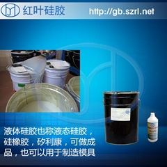 高強度翻模硅膠模具 加成型模具硅橡膠