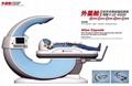 FJZ6500 Alien Capsule Non-surgical Spinal Decompression System 2