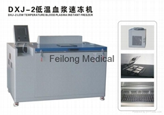 DXJ-2 low temperature blood plasma instant freezer