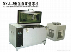 DXJ-3 low temperature blood plasma instant freezer