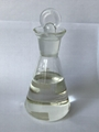 水性有机膦型铝缓蚀剂Asail