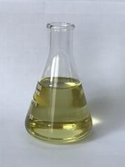 厂家直供水溶性硫化极压剂 EPsail 5202
