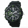 Analog Digital Sport Waterproof Watch