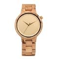 Wooden Watch  SMT-8000 2