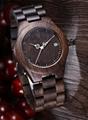 Wooden watch SMT-8030