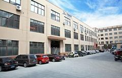 Taizhou City Huangyan Beiwei Mould Industry Co., Ltd.