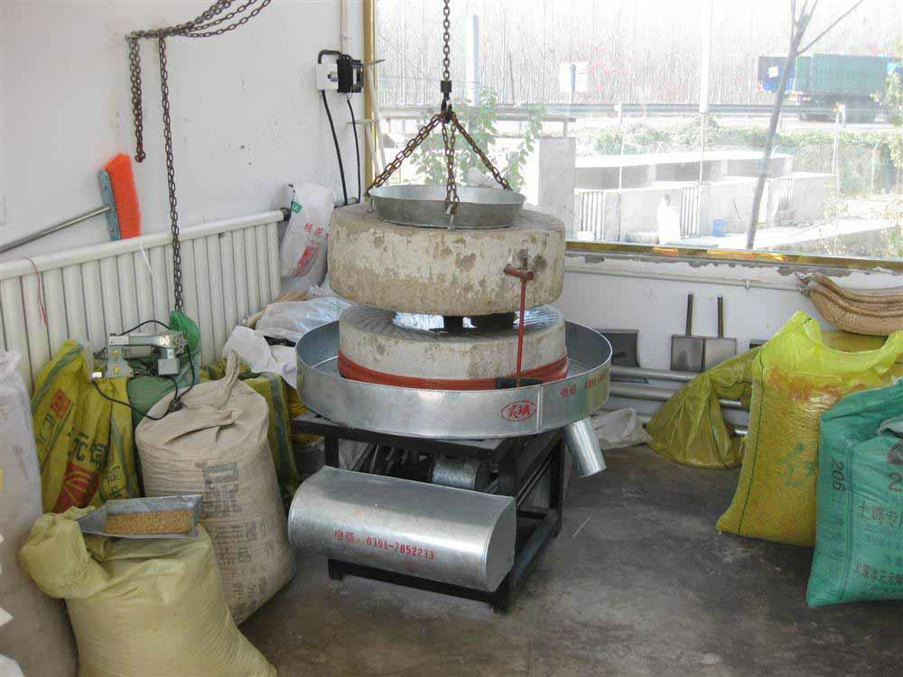 flour milling machine 2