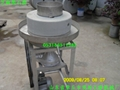 flour machine