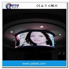 Rental led display--indoor