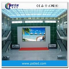 Advertising LED Display