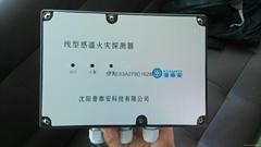 可恢復式感溫線纜模擬量型