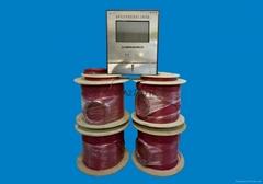 廠家直銷分布式光纖線型感溫火災探測器主機 感溫光纖測溫