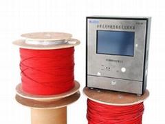 廠家直銷分布式光纖線型感溫火災探測器系統