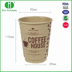 Kraft paper coffee cups double walls paper cup
