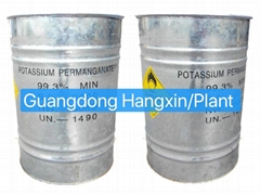 Potassium Permanganate at competitive price by Chinese plant