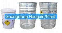 高锰酸钾Cas#7722-64-7 生产商直供