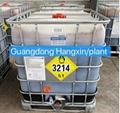高錳酸鈉生產商  CAS101