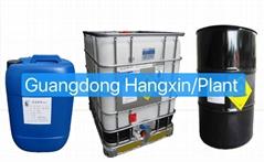 高锰酸钠cas10101-50-5 用于水处理,PCB,牛仔水洗