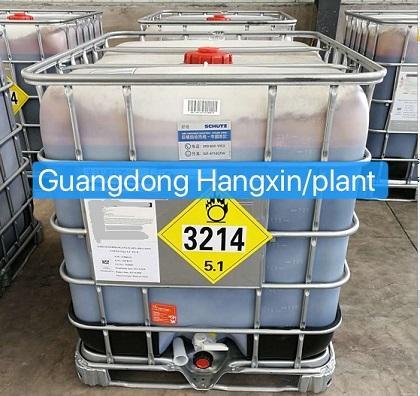 高錳酸鈉工廠價 3