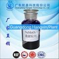 High Quality  Sodium Permanganate