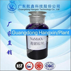 High Quality  Sodium Permanganate supplying by plant