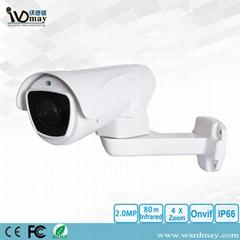 2.0MP/5.0MP 4X Optical Zoom Outdoor Bullet Waterproof IP PTZ Camera