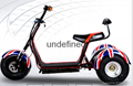 self balance electric mobility scooter X1 3