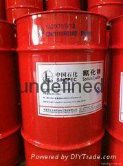 Sodium Cyanide (NaCN) CAS NO.5118-94-5  4
