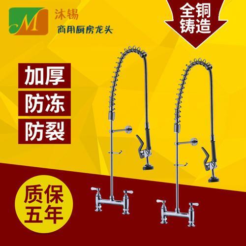 商用洗碗机高压花洒水龙头 1