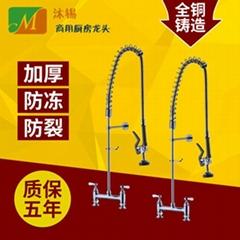 Commercial dishwashers high-pressure