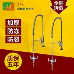 Commercial kitchen utensils high-pressure preflush faucet