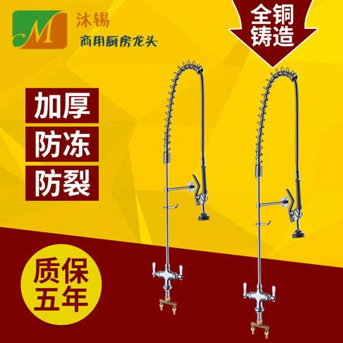Foreign trade export commercial kitchen faucets 1