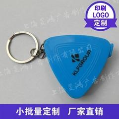 三角形带钥匙扣卷尺可印logo