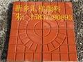 廠家供應工業級氧化鐵綠560