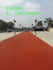 河南匯祥氧化鐵紅130色粉顏料