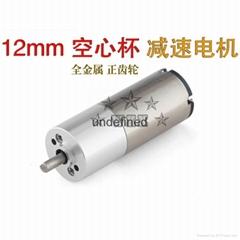 深圳厂家直销 12mm空心杯减速电机