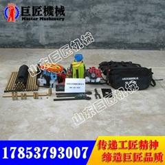 華夏巨匠BXZ背包鑽機小巧輕便 地表取土岩心樣樣出眾
