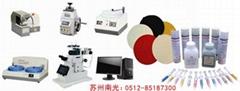 全自動金相分析儀nk系類,蘇州南光