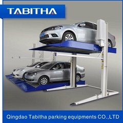 Cheap and high quality Two post mini parking Lift