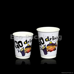 double wall paper cup for hot drinking