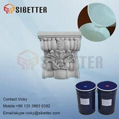 Liquid RTV Addition Cure Mold Making Silicone Rubber for Gypsum Mold