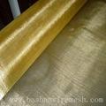Copper Square woven Wire Mesh 1