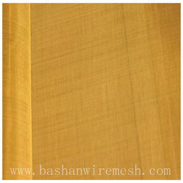 Copper Square woven Wire Mesh 3