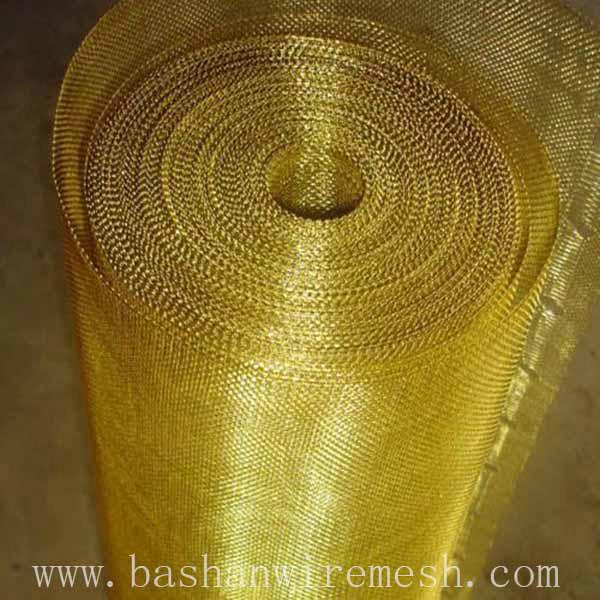 Copper Square woven Wire Mesh 4