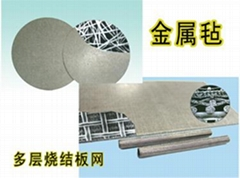 Superior Quality Multilayer Sintered
